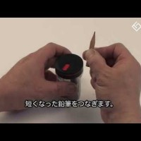 想いをつなぐ鉛筆削り、TSUNAGOの使い方 A Pencil Sharpener connects ideas together. How to use the TSUNAGO