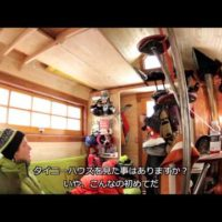 Livin' Tiny: A Quest For Powder (Japanese)